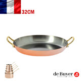 法國【de Buyer】畢耶鍋具『契合銅鍋INO銅柄系列』雙耳橢圓魚鍋32cm