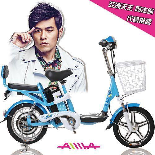 【AIMA 愛瑪】電動 48V鋰電 輕便 腳踏助力 電動輔助自行車(客約配送)