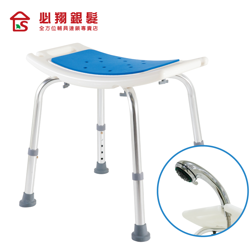 【必翔銀髮】輕便型無背洗澡椅-YK3010-1(EVA坐墊)