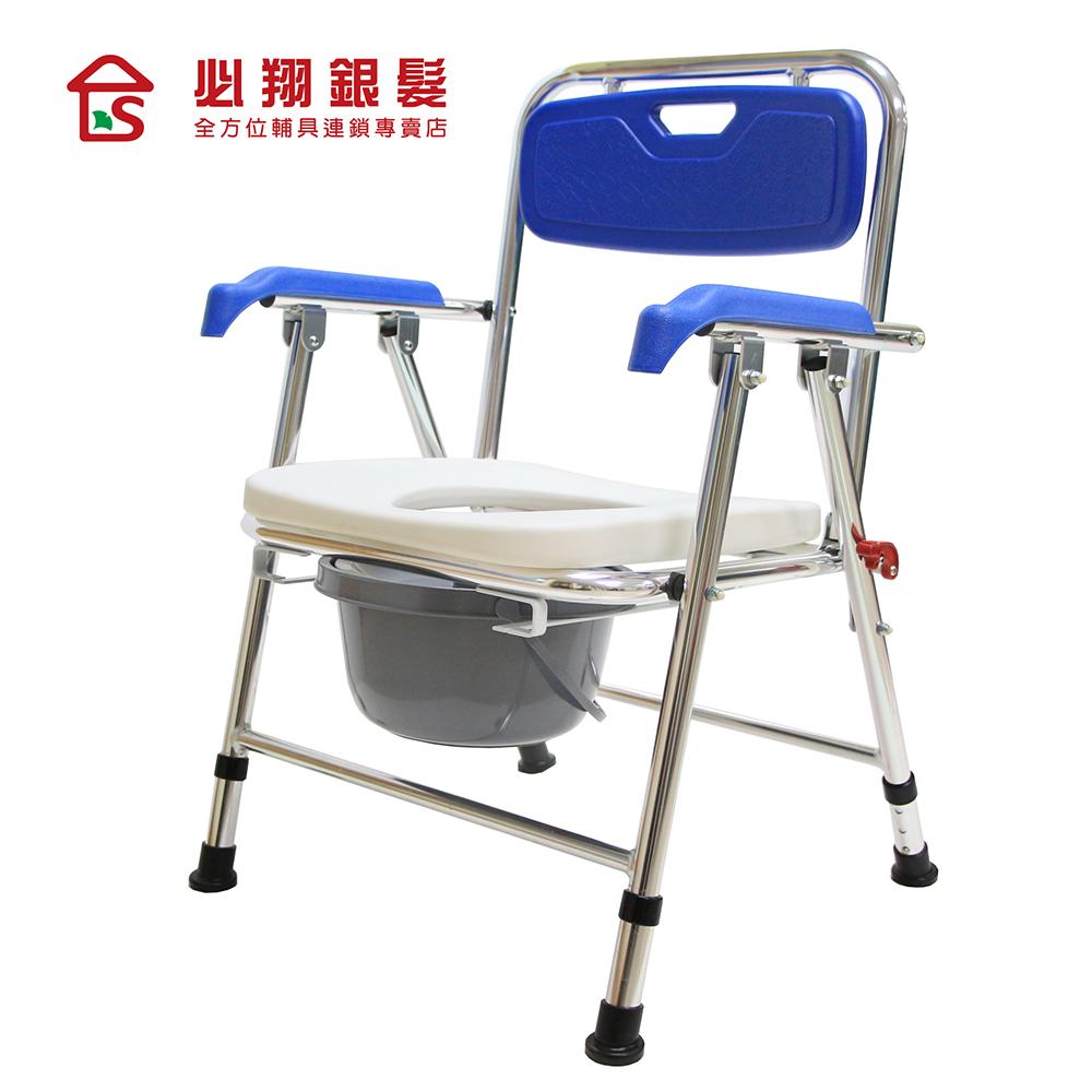 【必翔銀髮】折疊式鋁合金便盆椅-YK4050