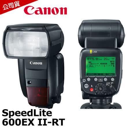 Canon Speedlite 600EX II-RT 閃光燈