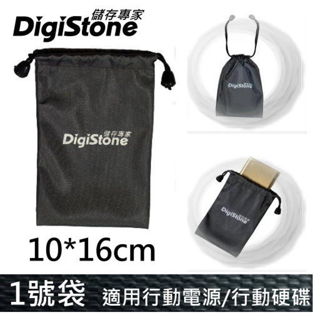 Digistone 3C MP3 MP4 行動電源 2.5吋硬碟  1號  防水收納袋 防水  x1個