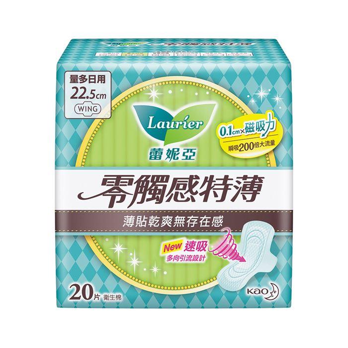 蕾妮亞 零觸感特薄量多日用 22.5cm (20片 x8包/組)