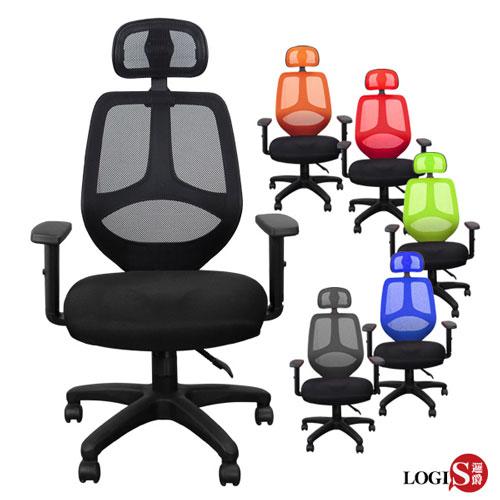 邏爵LOGIS-奇凱頭枕式一級PU泡棉坐墊椅 工學椅 辦公椅 電腦椅 事務椅