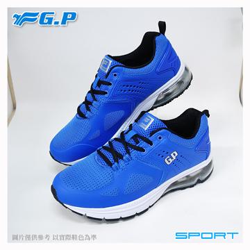【G.P 輕量氣墊運動鞋】P7617M-20 藍色 (SIZE:39-44 共三色)