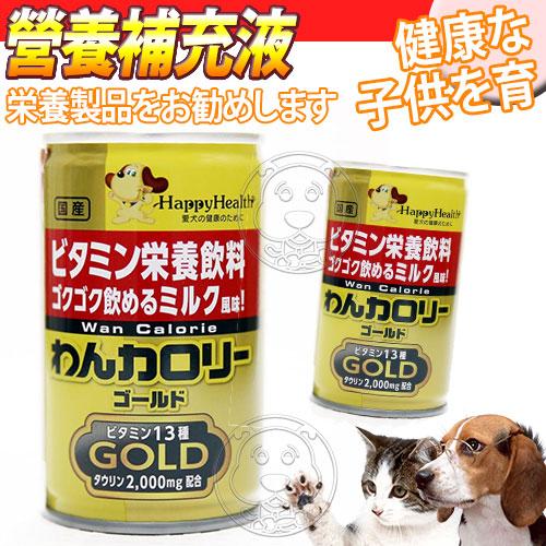 日本大塚》汪卡路里寵物狗狗貓咪營養補充液160g*6瓶