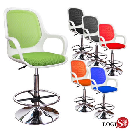 LOGIS 邏爵-白羽涼背高吧椅吧檯椅/美容椅/休閒/旋轉椅/工作椅 6色