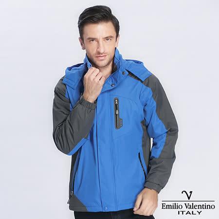 Emilio Valentino 范倫提諾刷毛防風外套