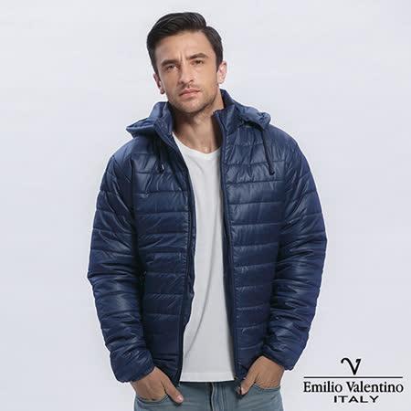 Emilio Valentino 范倫提諾輕量保暖外套-藍
