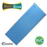 ADISI 10cm自動充氣睡墊7819-308/城市綠洲(戶外、露營、睡墊、自動充氣)