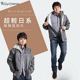 【雙龍牌】雙龍牌超輕量日系極簡兩件式風雨衣/機車套裝雨衣(鋼鐵灰下標區) EP4081