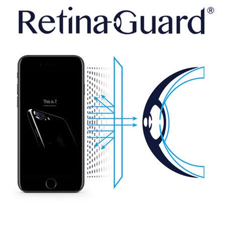 RetinaGuard 視網盾 iPhone7 Plus 防藍光保護膜 (透明版)
