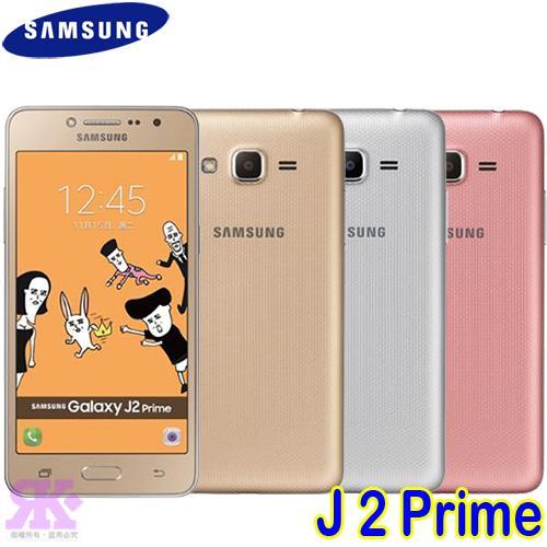 Samsung Galaxy J2 Prime 5吋四核智慧機 1.5G+8G