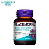 澳佳寶Blackmores 機伶小子濃縮魚油 (30錠/瓶)