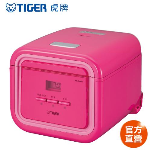 TIGER虎牌 3人份tacook微電腦電子鍋(JAJ-A55R-PSX)粉色/買就送虎牌380cc食物罐+料理專用食譜