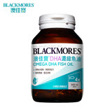 澳佳寶Blackmores DHA精粹濃縮深海魚油 (60錠/瓶)