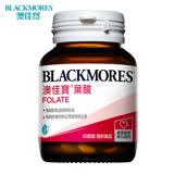 澳佳寶Blackmores 孕護葉酸 (90錠/瓶)