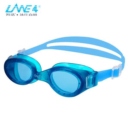 LANE4羚活 兒童防霧泳鏡