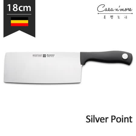 Wusthof 三叉牌 Silver Point 中式菜刀 廚刀 18cm 德國製
