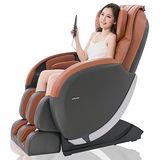 tokuyo 玩美好坐S雙軌零重力臀感按摩椅(輕鬆版) TC-676