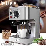 EUPA優柏 幫浦式15Bar高壓蒸汽咖啡機 TSK-1819A