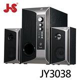 JS JY3038 魔羯座藍牙多媒體喇叭
