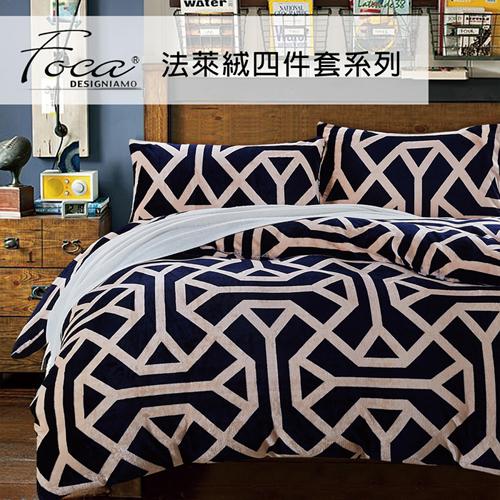 【FOCA】雙人-極緻法萊絨四件式兩用被毯床包組-床包加厚款(迷宮)