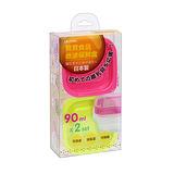 元氣寶寶 彩色副食品微波保鮮盒-90ml×2