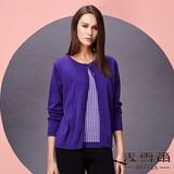 【麥雪爾】假兩件式格紋純棉針織衫 -紫色