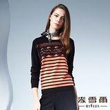 【麥雪爾】蕾絲條紋羊毛針織衫(共二色)