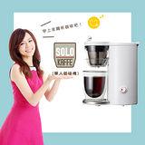 限時促銷 recolte 日本麗克特 Solo Kaffe 單杯咖啡機-典雅白