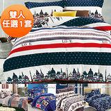 (任選) KOSNEY 頂級法蘭絨雙人四件式兩用被套床包組