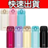 THERMOS膳魔師 超輕量不鏽鋼真空保溫瓶0.35L(取代JNL-350) (JNL-352/JNL-353)