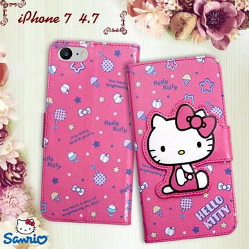 三麗鷗授權正版 Hello Kitty 凱蒂貓 iPhone 8/iPhone 7 閃粉絲紋彩繪皮套(甜點桃)