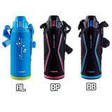 象印 SLiT運動型不鏽鋼真空保冷瓶1.03L (SD-EB10)