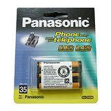 《Panasonic》 國際牌無線電話原廠電池 HHR-P107