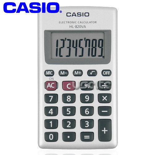 【CASIO】攜帶式8位商用計算機HL-820VA