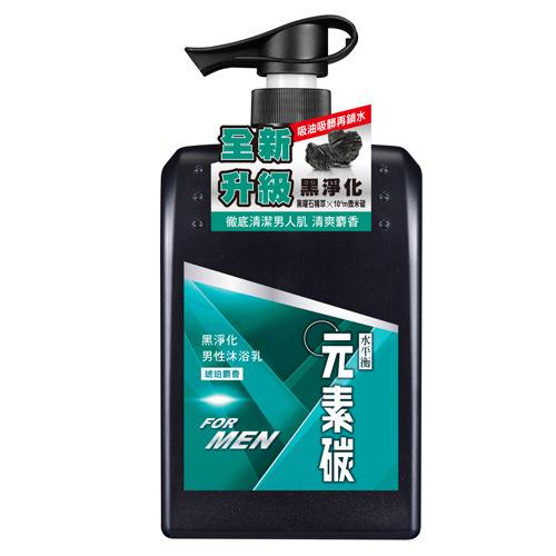 水平衡元素碳男性沐浴乳-麝香清爽800g