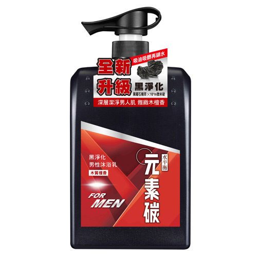 水平衡元素碳男性沐浴乳-內斂檀香800g