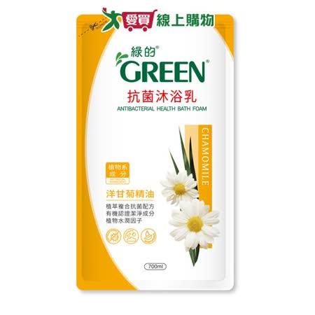 綠的抗菌沐浴乳補充包洋甘菊