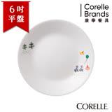 【美國康寧 CORELLE】悠閒午後6吋平盤