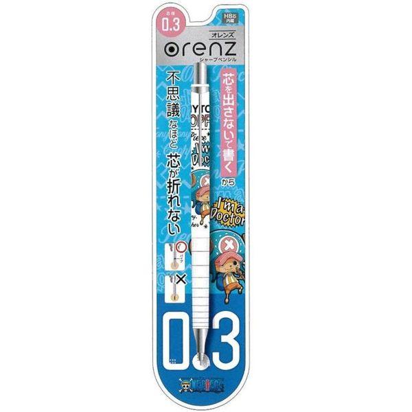 PENTEL ORENZ OnePiece 海賊王喬巴 系列 0.3mm自動鉛筆