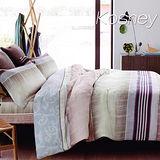 《KOSNEY 亞爾維斯》加大100%天絲TENCEL八件式兩用被床罩組