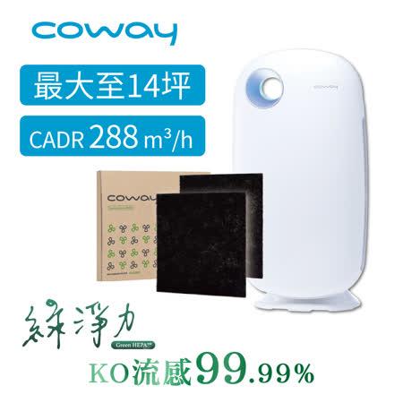 Coway加護抗敏型 空氣清淨機