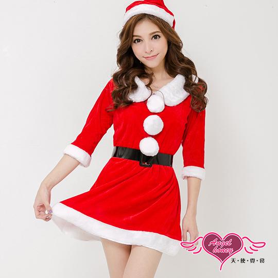 【天使霓裳】愛情花禮 聖誕舞會角色扮演服(紅F)