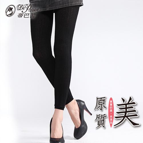 蒂巴蕾 原質美立體羅紋九分褲
