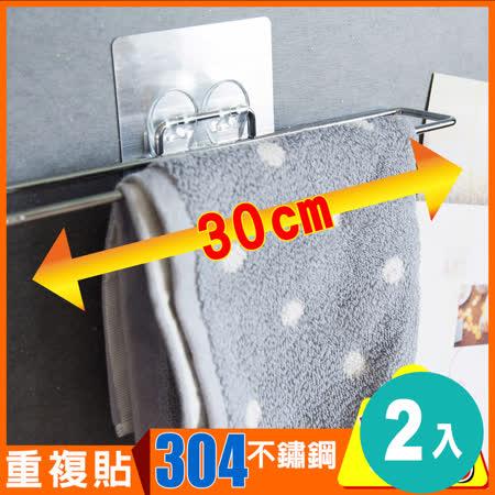 《Peachy life》髮絲紋金屬面304不鏽鋼大毛巾掛架-2入組 -friDay購物