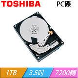 TOSHIBA 東芝 PC碟 1TB 3.5吋 7200轉 SATA3 內接硬碟 三年保(DT01ACA100)