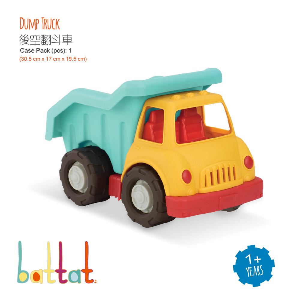 【美國B.Toys感統玩具】後空翻斗車_WW系列