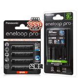 國際牌公司貨 Panasonic eneloop pro 黑鑽低自放電池充電組(BQ-CC17充電器+3號2顆) K-KJ17HC20TW